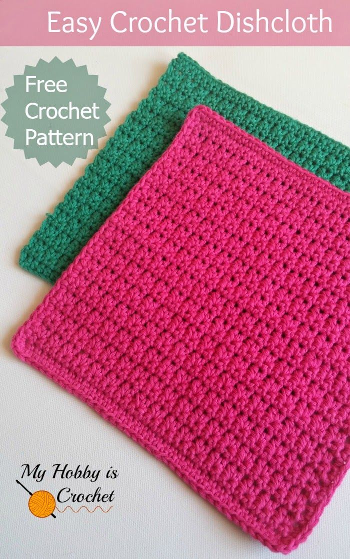 free crochet dishcloth patterns crochet washcloth patterns. crochet dishcloth patternscrochet chartfree ... LIEWSZF