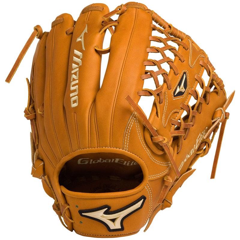 mizuno baseball gloves mizuno global elite vop baseball glove 12.75 JUGSLEA