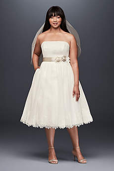 short wedding dresses short a-line beach wedding dress - galina KTLCNAB