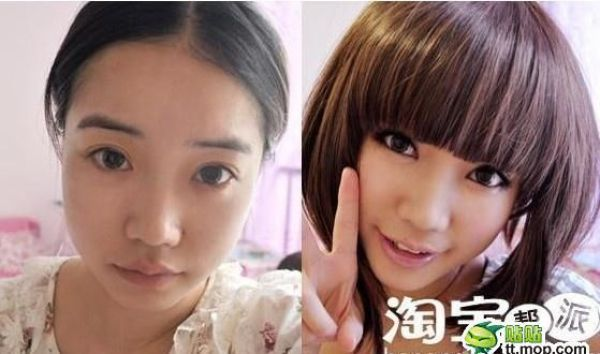 Be the perfect Asian girl with the   perfect makeup