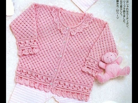 Crochet Patterns| for free |crochet baby sweater| 1548 - YouTube