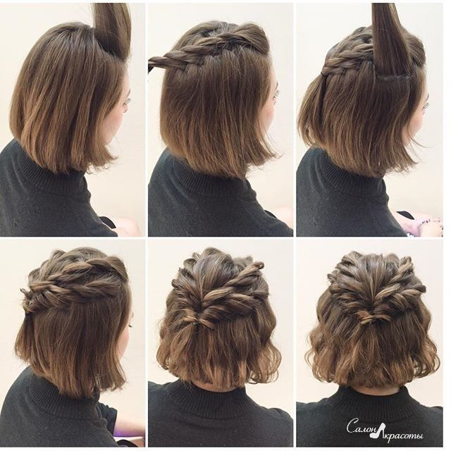 25 Cute Short Hairstyle with Braids u2013 Braided Short Haircuts