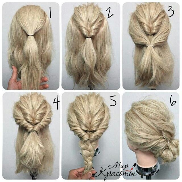 Look Gorgeous Every Day With Easy Hairstyles For Medium