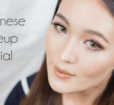 Cruelty-Free Japanese Makeup Tutorial - KOJA Beauty