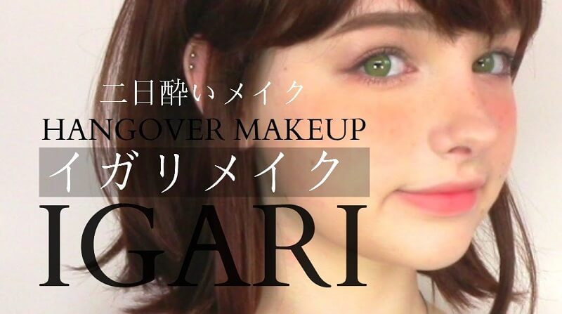 Best Must-have Japanese Makeup & Beauty Products   Kislly