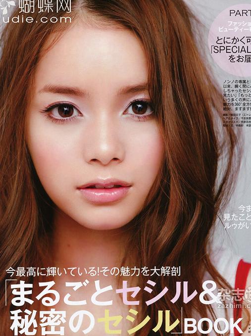 japanese makeup magazine / hair color   Looking Kawaii   Makeup