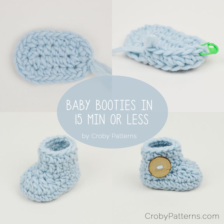 crochet baby booties in 15 minutes or less! by croby patterns PDFILYB