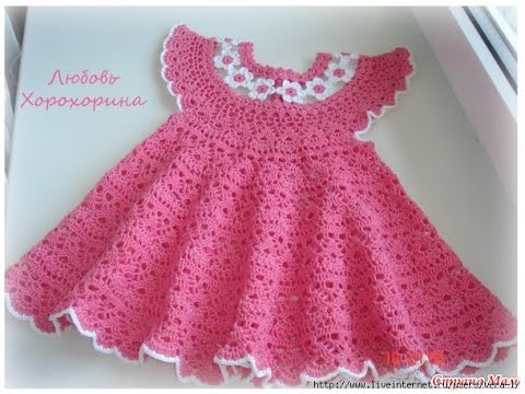 crochet baby dress pattern crochet patterns| for free |crochet baby dress| 585 MQIVZQU