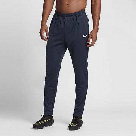 nike dry academy menu0027s soccer pants. nike.com MVKYTYK