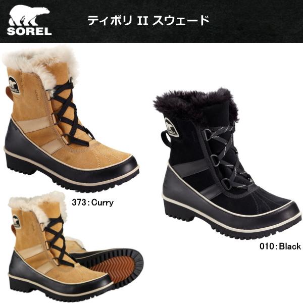 sorel womens boots sorel boots womens boots tivoli sorel tivoli ii suede nl2089 snow  waterproof winter boots- QNPYWBK