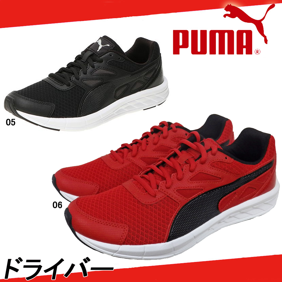 puma puma running shoes driver 189061 JYARTNF