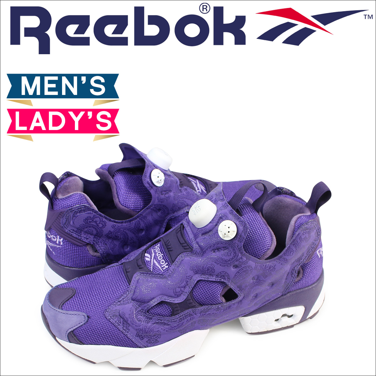 pump reebok ... the aerobics shoes for women, introduced in 1994,  MXPZVDA