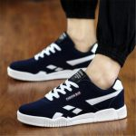 Sneakers shoes for men – For the needs to men