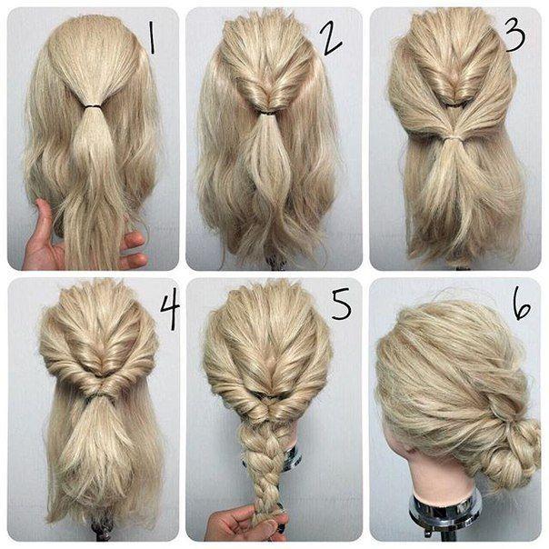easy wedding hairstyles best photos | wedding hairstyles | Pinterest