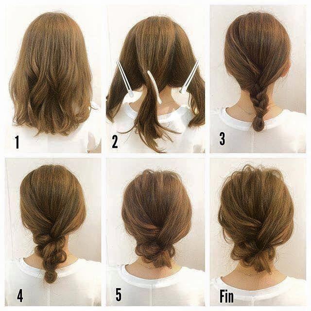 Fashionable Braid Hairstyle for Shoulder Length Hair | Hair