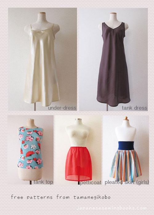 Free Japanese Sewing Pattern u2013 Tamanegi Kobo | Japanese Sewing