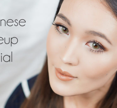 Cruelty-Free Japanese Makeup Tutorial - KOJA Beauty