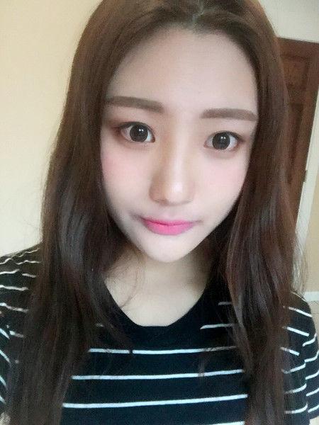 How to Have a Korean Natural Makeup