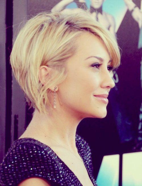 10 Best Celebrity Short Haircuts   Sexy Short Hair Styles   Short